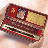【送料無料】 赤ちゃん筆 新まごころ「桜軸/桐箱入」(細軸) 誕生記念 記念筆 出産祝い プレゼント