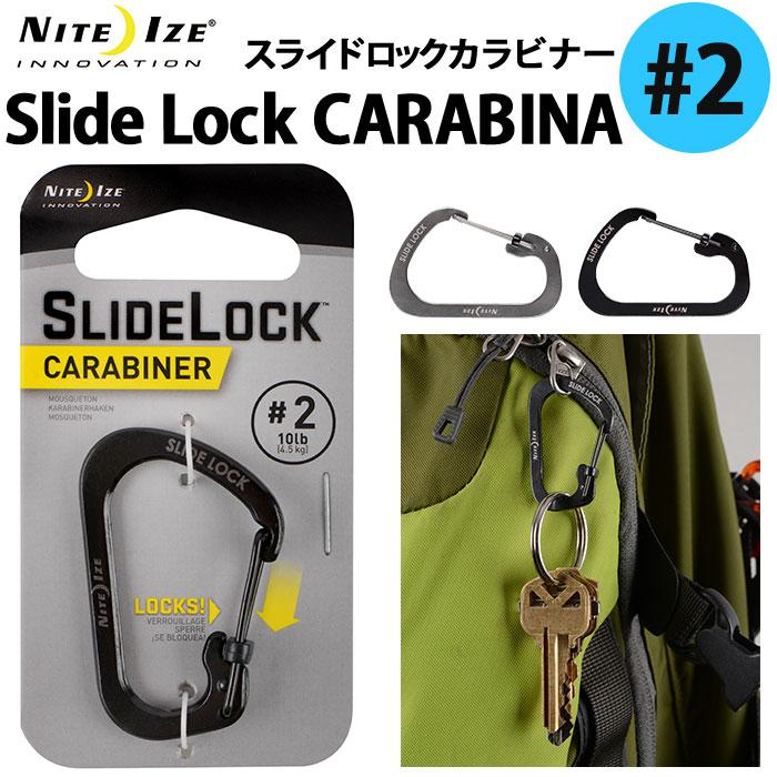 ナイトアイズ スライドロックカラビナー ステンレススチール製 #2 NITEIZE SLIDELOCK CARABINER ブラック 小 シルバー カラビナ キーホルダー 数量限定アウトレット最安価格 ネコポス便可能:6個まで 中古