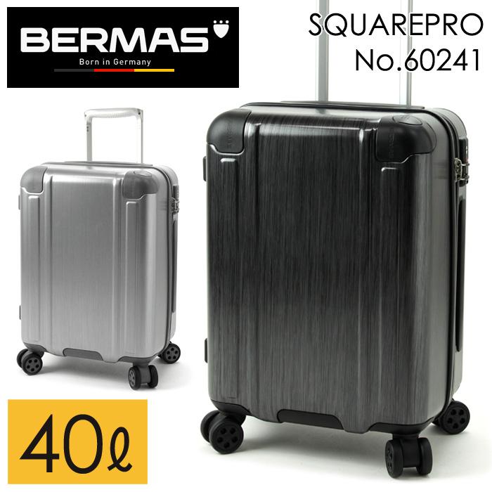 バーマス スーツケース 縦型4輪 容量40L BERMAS スクエアプロ 60241 機内持ち込みサイズ 2泊~3泊用 (送料無料/沖縄除く)