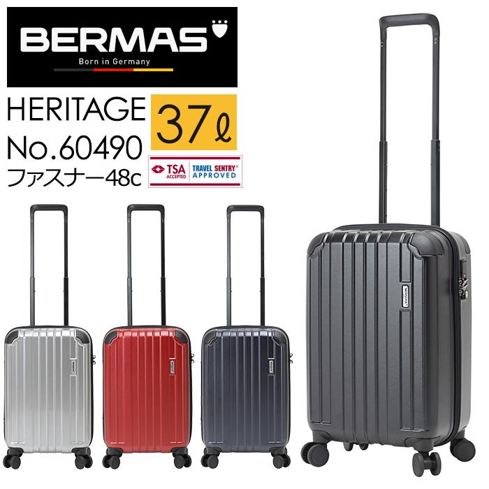 バーマス スーツケース ファスナータイプ 機内持ち込み 静音 ストッパー ビジネス BERMAS HERITAGE ヘリテージ ファスナー48c 60490 Sサイズ 容量37L 1泊~2泊用 (送料無料/沖縄除く)