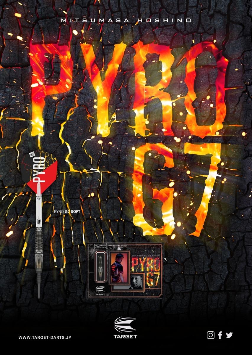 素材から見直した究極の PYRO が完成 ダーツ バレル 高額売筋 星野光正選手 2BA 日本産 GENERATION-7 TARGET