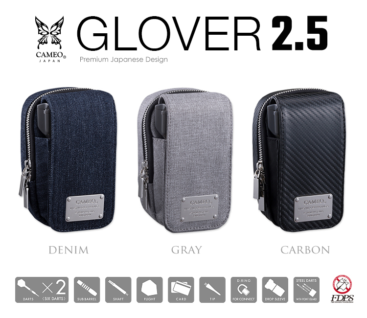 定番から日本未入荷 バレル最大4セット持ち運び可能 ダーツ ダーツケース CAMEO グローバー2.5 本日限定 GLOVER2.5 カメオ
