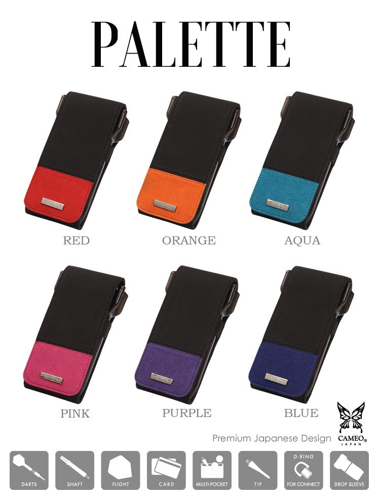 ダーツをスマートに持ち運ぶ ダーツ 当店限定販売 ダーツケース CAMEO 賜物 パレット カメオ PALETTE