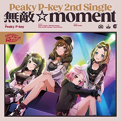 激安セール 2021 04 14発売 初回生産分 A3オリジナルクリアポスター付 P-key 通常盤 高級 Peaky 無敵☆moment CD