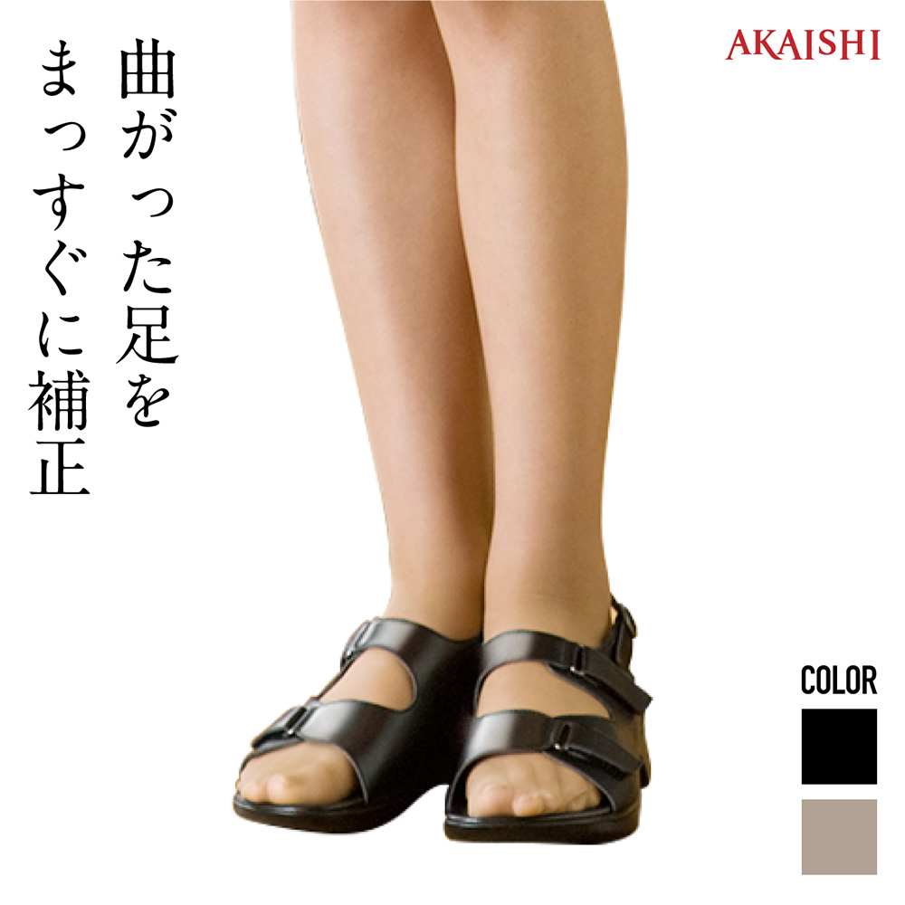 【送料無料】【AKAISHI市場店】アーチフィッター406O脚BB履くだけO脚補正でまっすぐ脚へ!重心移動をコントロールしてすっきりキレイな立ち姿に!オフィスにもぴったり♪【P06Dec14】