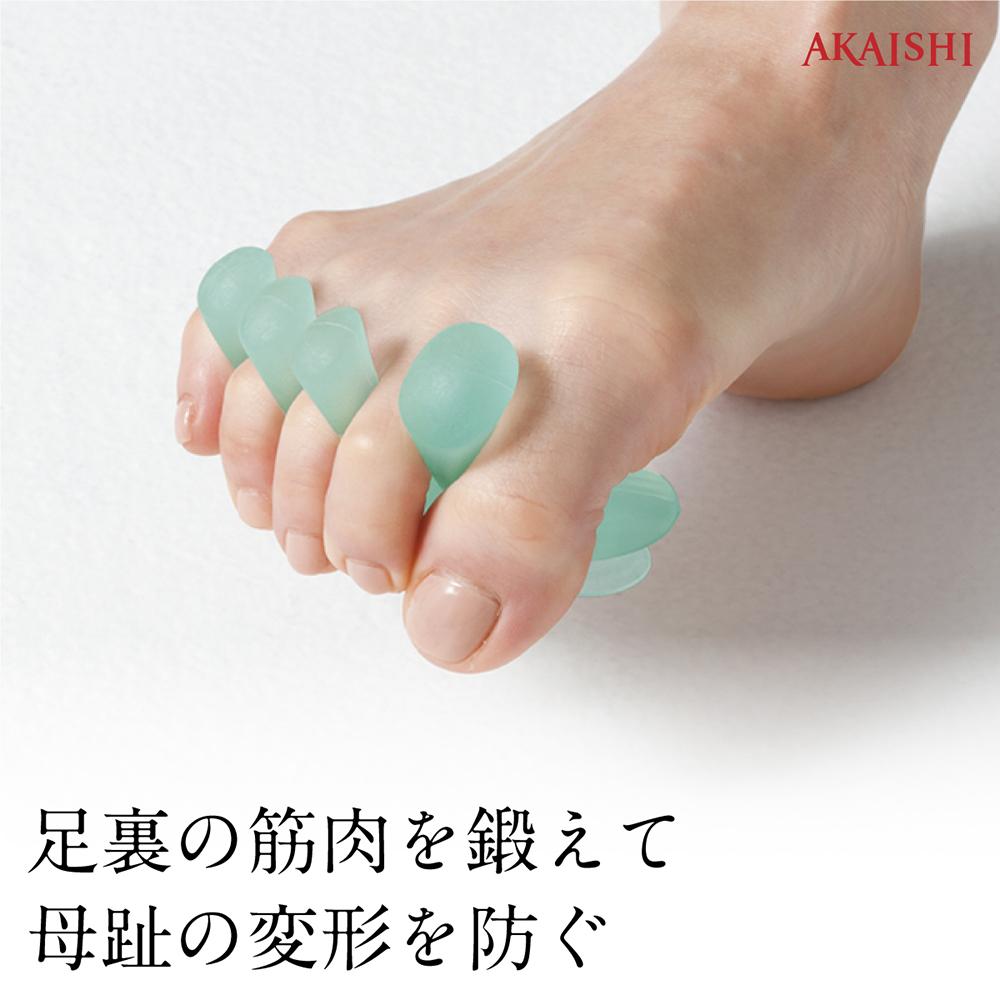 母趾用トゥパッド母趾ケア 予防に akaishi 新発売 AKAISHI AKAISHI市場店 スーパーセール アーチフィッター 母趾用トゥパッド