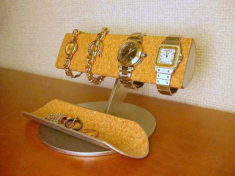 時計スタンド トレイ付き半円パイプ4本掛け腕時計スタンド