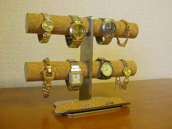 バレンタインデーにどうぞ 腕時計 飾る 収納  送料無料ロングトレイ8本掛けインテリア腕時計スタンド