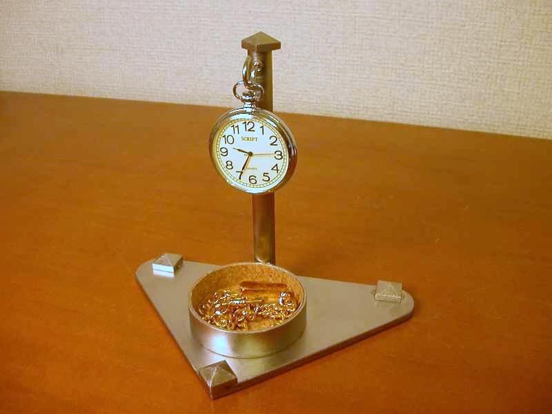 懐中時計 スタンド デザイン懐中時計スタンド