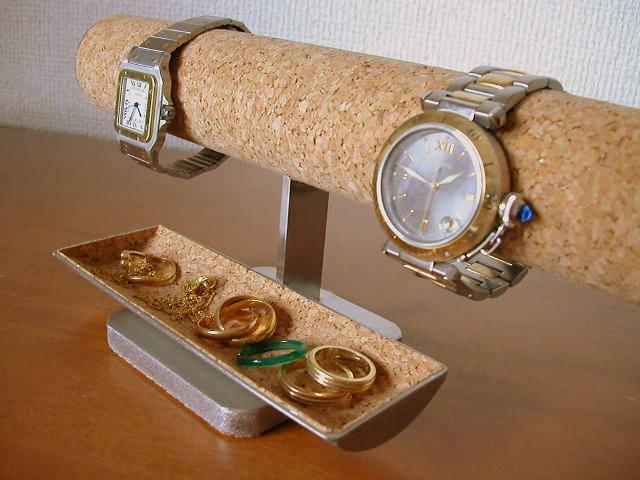 プレゼントに 腕時計スタンド どっしりした小物入れ付き腕時計スタンド
