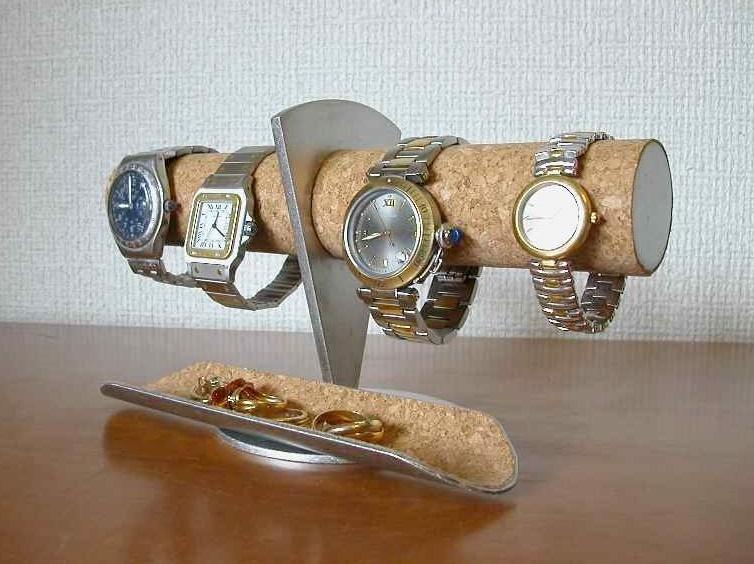 誕生日プレゼントに 腕時計スタンド トレイ付き4本掛け腕時計ディスプレイスタンド