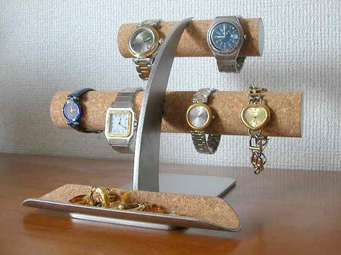 誕生日プレゼントに 時計スタンド 送料無料6本掛け腕時計スタンド ロングトレイ付き