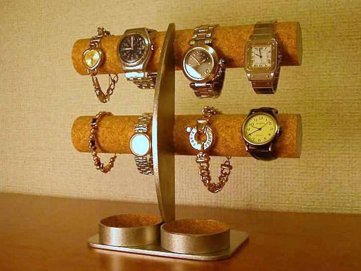 誕生日プレゼントに 腕時計スタンド 三日月支柱8本掛け腕時計スタンド丸トレイ付き