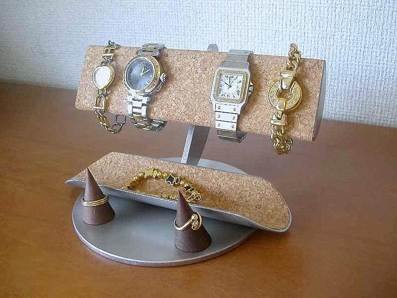時計スタンド 半円パイプ4本掛け腕時計スタンドハーフパイプトレイ&指輪スタンド付き