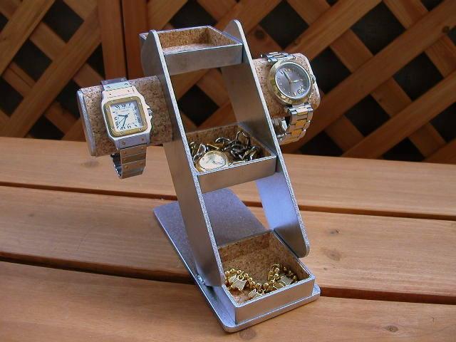 プレゼントに 腕時計スタンド 階段状3段トレイ2本掛け腕時計スタンド