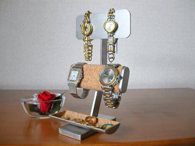 プレゼントに 時計スタンド 送料無料だ円パイプ腕時計&アクセサリースタンド小物入れトレイ付き