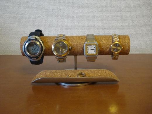 誕生日プレゼントに 時計スタンド 4本掛け腕時計スタンド