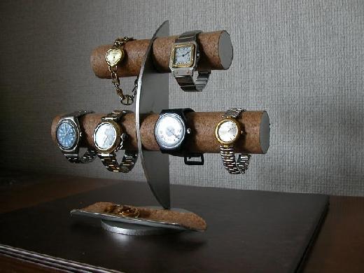 時計スタンド 送料無料6本掛けロングハーフパイプトレイ付き腕時計スタンド★AK58