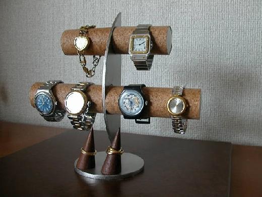 腕時計スタンド 6本掛け腕時計スタンドカップル指輪スタンド