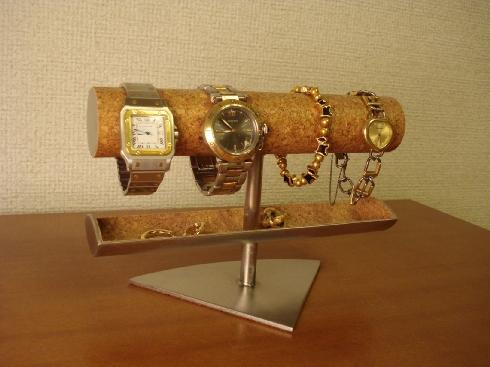 誕生日プレゼントに 時計スタンド 4本掛け腕時計スタンド中間トレイ付き★BK45