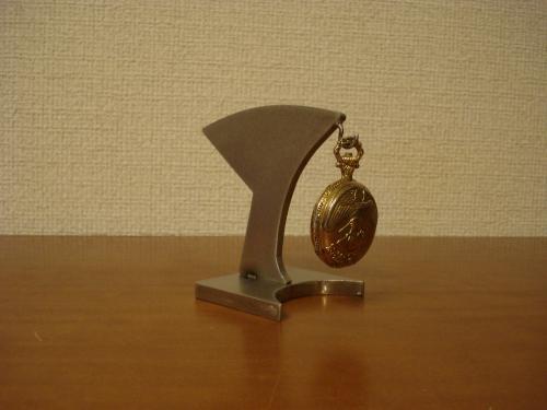懐中時計スタンド どっしりデザイン懐中時計スタンド KT453