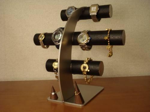 腕時計 スタンド 送料無料8本掛けブラック腕時計スタンド ダブルリングスタンド BSD133