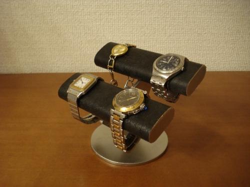 父の日に 時計スタンド ブラック時計ケース風ダブル楕円腕時計スタンド