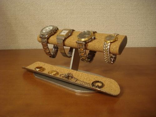 誕生日プレゼントに 腕時計スタンド 4本掛けだ円ロングトレイ腕時計収納スタンド RAT342