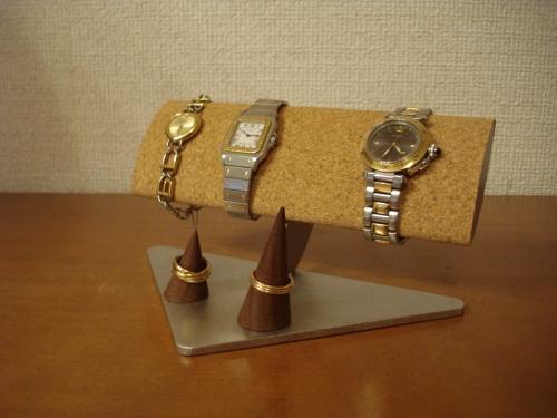 腕時計スタンド 腕周り太い方用ウォッチ収納スタンド ダブルリングスタンド ART522