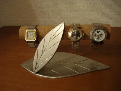 誕生日プレゼントに ウォッチ収納 ダブルリーフ腕時計スタンド スタンダード