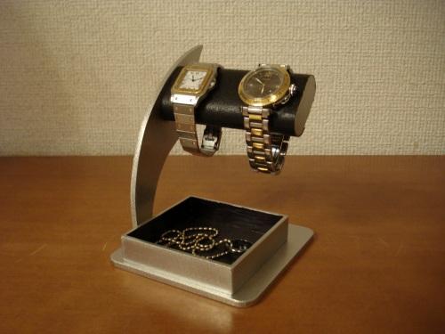ウオッチスタンド だ円2本掛けブラックインテリア小物入れ付き腕時計スタンド ART331