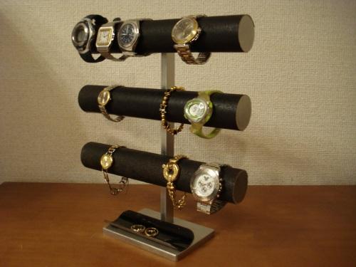 お父さんの日に 腕時計スタンド ブラック12~18本掛けハーフパイプトレイ腕時計収納マンションスタンド RAT33