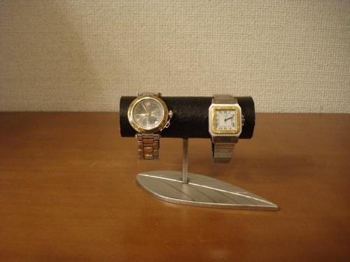 敬老の日に ブラック2本掛けリーフ腕時計スタンド