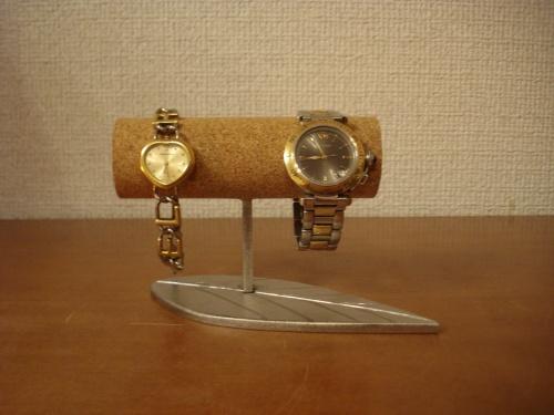 プレゼントに 腕時計スタンド 誕生日プレゼントに!2本掛けリーフ腕時計スタンド