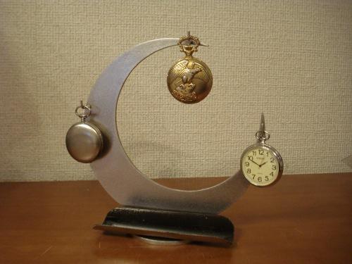 懐中時計スタンド 三日月3本掛け懐中時計スタンド