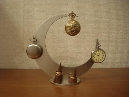 懐中時計スタンド 誕生日プレゼントにムーン懐中時計スタンド リングスタンドつき