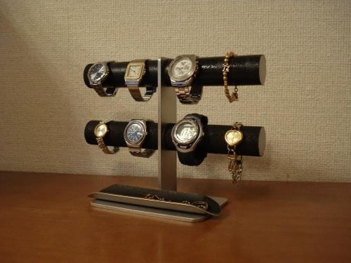 父の日 腕時計スタンド ブラック8本掛けロングハーフパイプトレイウォッチ収納スタンド RAK775