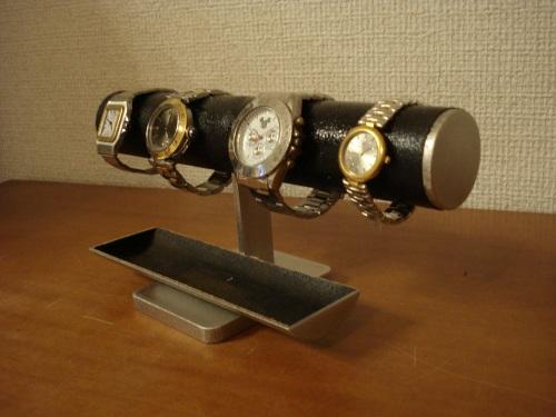 時計スタンド ブラック4本掛けどっしり腕時計スタンド RAK6643