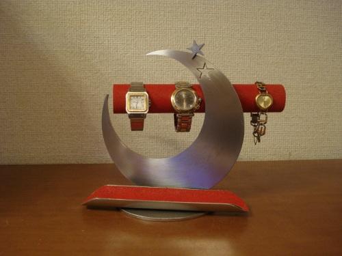 【公式ショップ】 父の日プレゼント 腕時計スタンド かわいいレッド三日月気まぐれ腕時計スタンド 腕時計スタンド RAK777, サクラソーケンネル:44d3262d --- shop.vermont-design.ru
