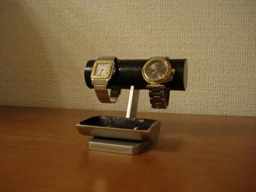 時計スタンド ブラックとても可愛い小物入れトレイ付き腕時計スタンド RAK775