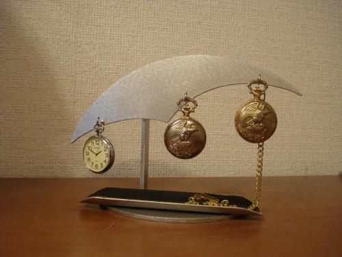 懐中時計ケース ブラックロングトレイ3本掛け懐中時計スタンド RAK5212