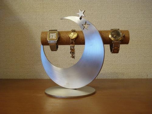 腕時計スタンド 飛び出す腕時計スタンド スタンダード RAK5255