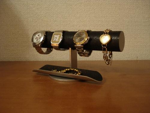 腕時計スタンド ブラック4本掛け腕時計スタンド RAK0867