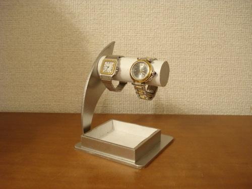 腕時計スタンド ホワイトでかいトレイ付き腕時計スタンド RAK601