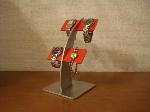 腕時計 スタンド 反り返るレッド4本掛け腕時計スタンド RAK519