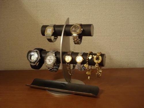 ウォッチケース ブラック三日月6本掛け腕時計スタンド ロングトレイバージョン RAK1992