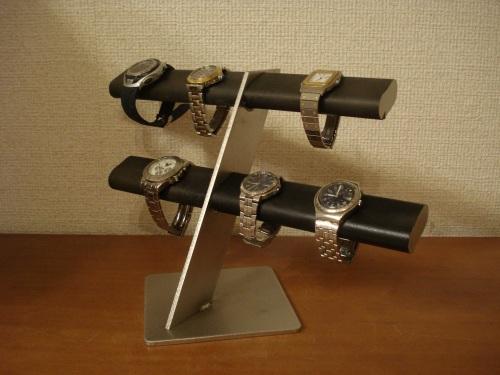 バレンタインデーにどうぞ 腕時計 飾る 収納 ブラック10本掛けだ円腕時計スタンド 時計ケース