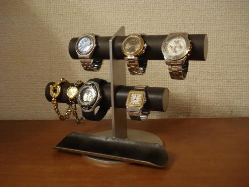 腕時計スタンド ブラック6本掛け腕時計スタンド ロングトレイタイプ RAK9377