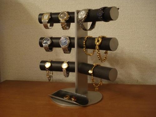 プレゼントに 腕時計スタンド ブラック12本掛け角度付きロングトレイスタンド RAK7008