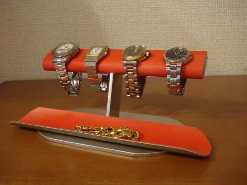 腕時計 スタンド レッドだ円ロングトレイ4本掛け腕時計スタンド